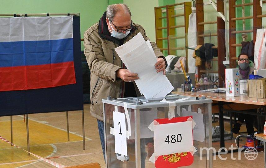 """Выборы проходили с 17 по 19 сентября 2021 года. Фото Святослав Акимов, """"Metro"""""""