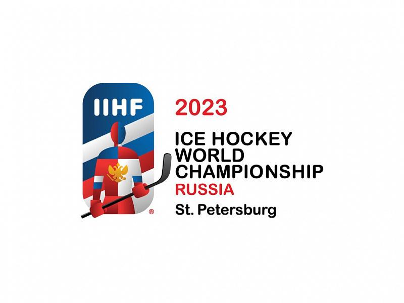 """Логотип чемпионата мира создан на основе образа, использованного в картине """"Спортсмены"""" художника Казимира Малевича. Фото fhr.ru."""