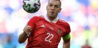 Артем Дзюба не будет играть за сборную России по футболу в октябре