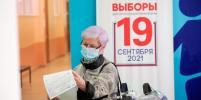 Костырко: Любой может проверить результаты онлайн-голосования в Москве
