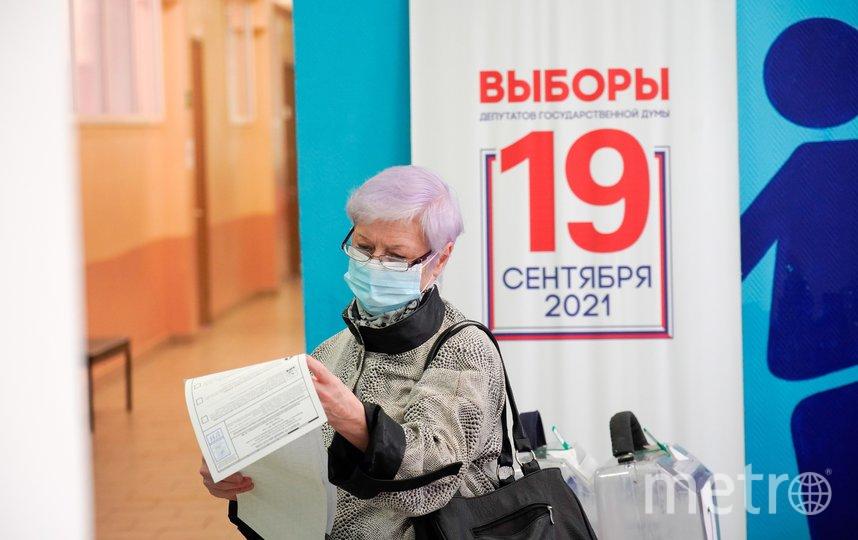 """Голосование (в том числе онлайн) шло три дня. Фото АГН """"Москва""""/Александр Авилов"""