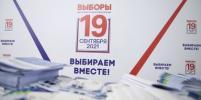 Политолог Крутилин: Система онлайн-голосования в Москве  в очередной раз показала свою безупречность