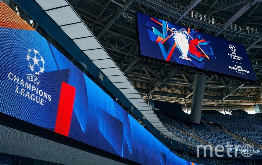 """Логотип показали на """"Газпром Арене"""" 22 сентября 2021 года. Фото """"Metro"""""""