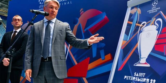 """Логотип показали на """"Газпром Арене"""" 22 сентября 2021 года."""