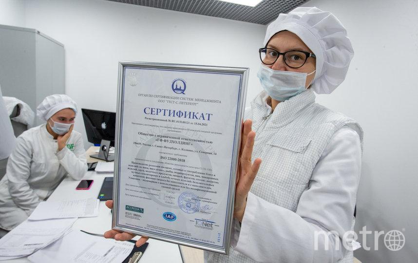 "Завод Grow Food имеет сертификат качества ISO 22000:2018. Фото Святослав Акимов, ""Metro"""