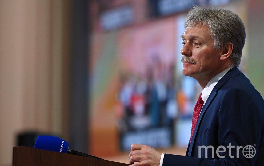 Дмитрий Песков, архивное фото. Фото http://kremlin.ru/
