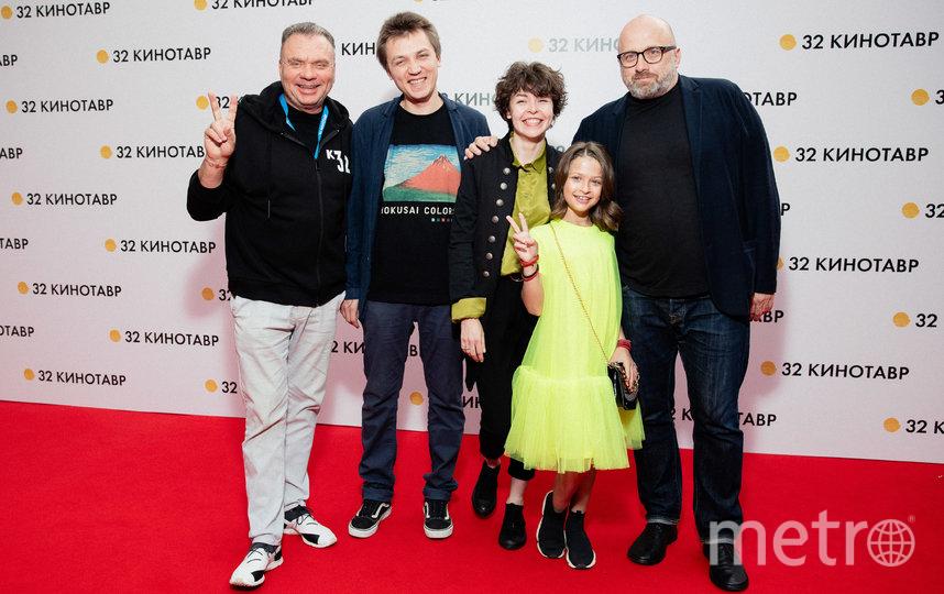"""Создатели фильма на премьере на фестивале """"Кинотавр"""". Фото пресс-служба фестиваля"""