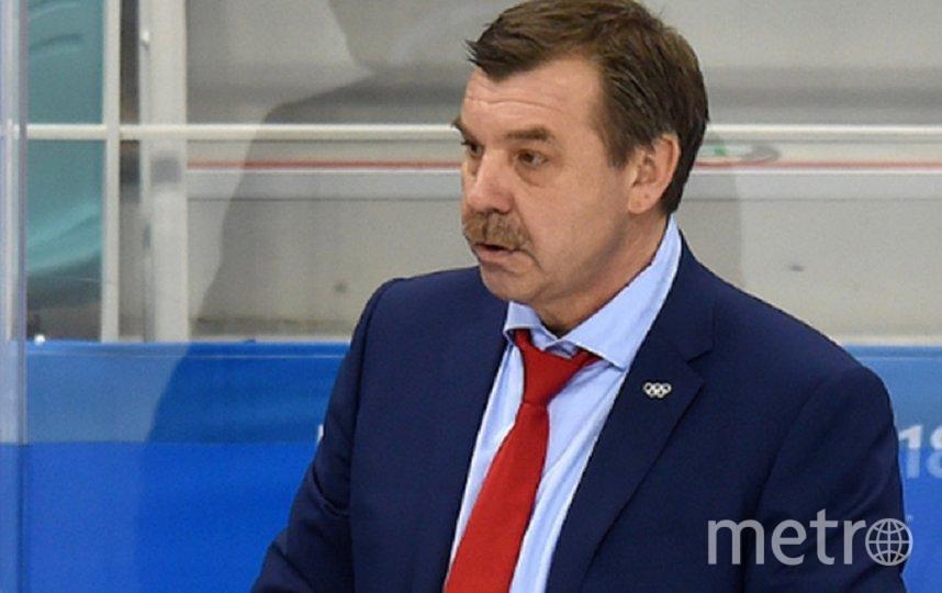 Олег Знарок. Фото fhr.ru.