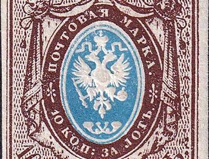 Почтовая марка 1858 г. стоит 500 тыс.руб.