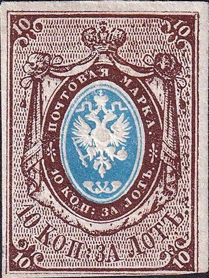 Почтовая марка 1858 г. стоит 500 тыс.руб. Фото Из архива Алексея Зайцева