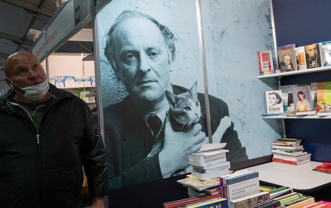 """Книжный салон в 2021 году. Фото Святослав Акимов, """"Metro"""""""