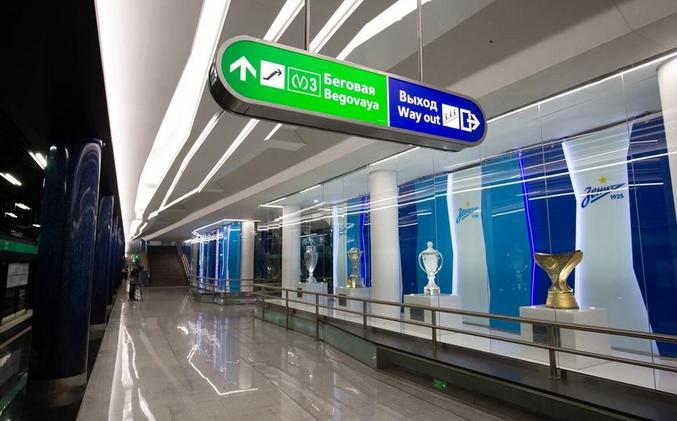 """Станция метро """"Зенит"""". Фото Святослав Акимов, """"Metro"""""""