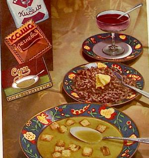 Иллюстрации: книга о вкусной и здоровой пище, 1965г.