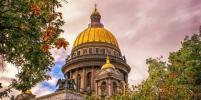 Рейтинг 100 лучших городов мира: какое место в этом году занял Петербург