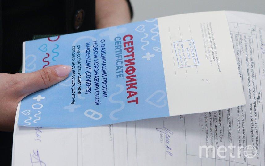 """После вакцинации выдаётся сертификат. Фото АГН """"Москва""""/Андрей Никеричев"""