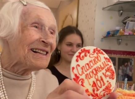 24 сентября Надежда Васильевна отпраздновала свой 101-й день рождения.