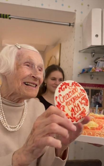 24 сентября Надежда Васильевна отпраздновала свой 101-й день рождения. Фото Скриншот TikTok.