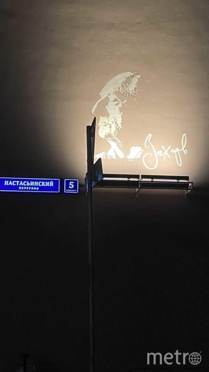 Граффити с портретом режиссёра обновили, в частности, появилась подсветка. Фото Алексей Кокорин