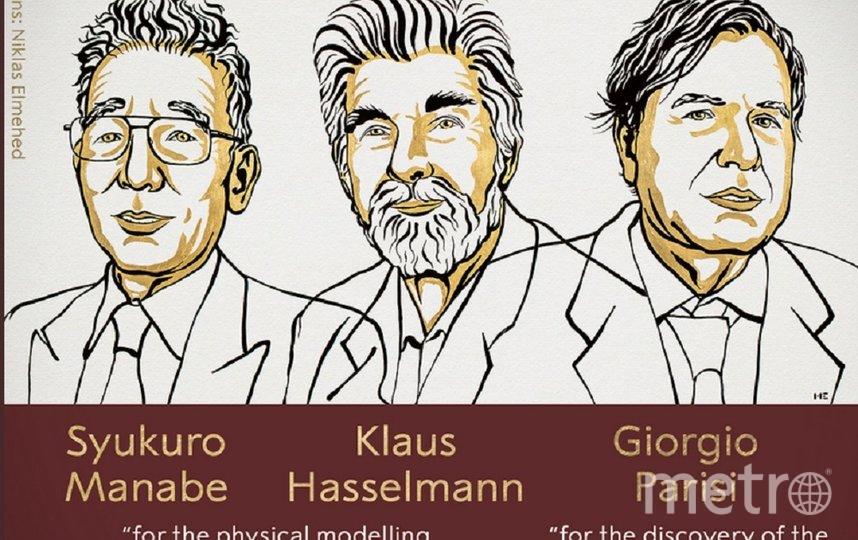 Лауреатами Нобелевской премии по физике стали Манабэ, Хассельман и Паризи. Фото twitter.com/NobelPrize.