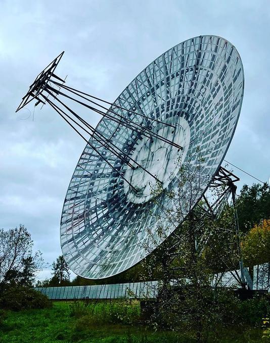 Парк Пулковской обсерватории. Фото Instagram.