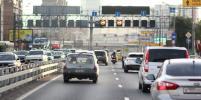 Депутат МГД Метлина: Соблюдение мер безопасности на транспорте поможет уберечь детей от несчастных случаев