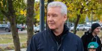 Собянин представил основные проекты благоустройства районов юга Москвы