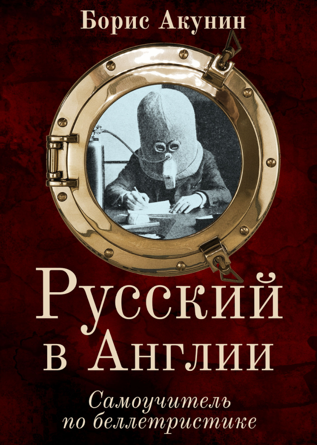 Электронная версия книги. Фото Предоставлено организаторами