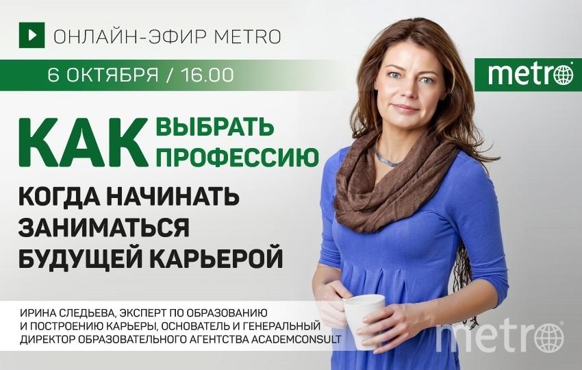 """Онлайн-эфир состоялся в среду, 06 октября 2021 года. Фото """"Metro"""""""