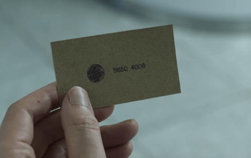"""Кадр из сериала """"Игра в кальмара"""". Фото Netflix"""