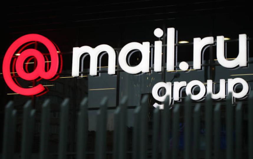 Mail.ru Group сменит название на VK. Фото Getty