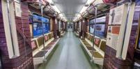 В поездах московского метро начали устанавливать окна будущего