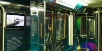 В столичном метро появился тематический поезд