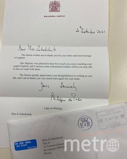 Ученики академии ждали ответа королевы 3 месяца. Фото Instagram: @man_sevastopol92