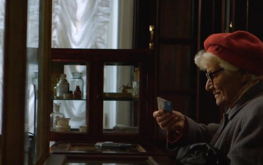 Единая карта петербуржца позволит горожанам экономить время и деньги: как ее получить