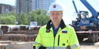 Бочкарёв: Началось благоустройство территории от станции метро