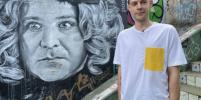 100 тысяч рублей за пропаганду наркотиков: суд вынес решение по делу Юрия Дудя
