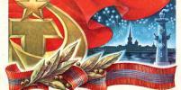 Именем октября: как революция повлияла на русский язык