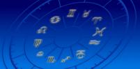 Астрологический прогноз на 25 октября: каким знакам зодиака лучше ничего не планировать в этот день