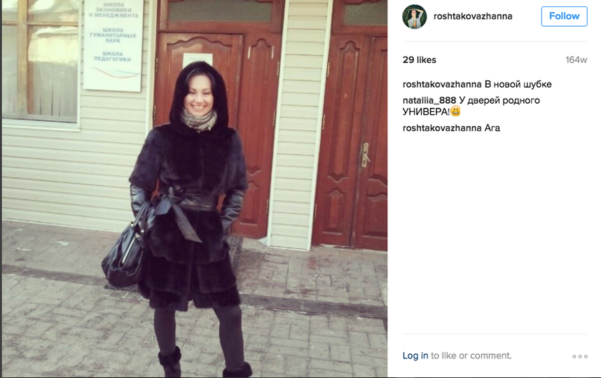 instagram.com/roshtakovazhanna.