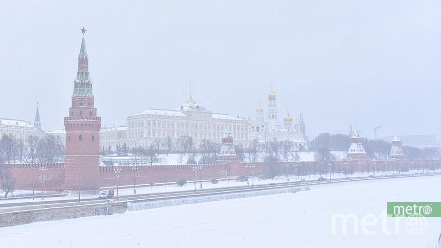 Metro/Василий Кузьмичёнок.