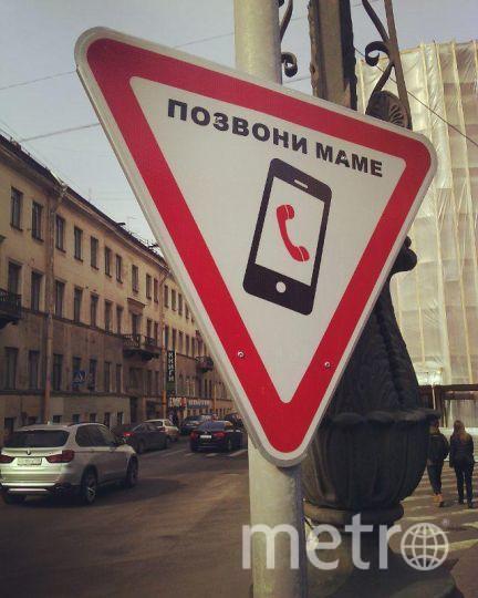 vk.com/yav_zone.