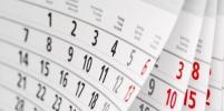 В феврале казанцы отдохнут четыре дня подряд