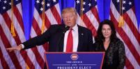 Трамп на пресс-конференции: Россия будет уважать США больше, чем когда-либо ранее