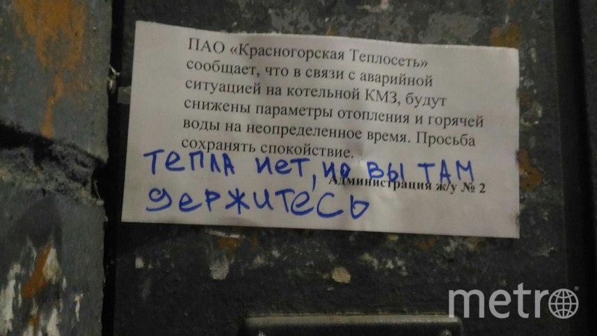 """Фото из группы VK """"Красногорск Online""""."""