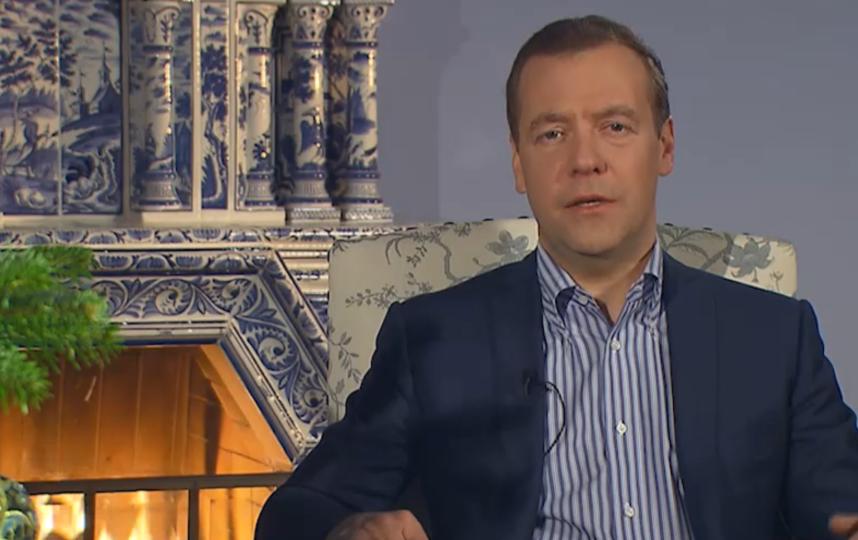 Скриншот: government.ru.