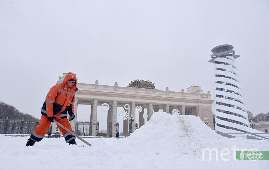 Погода победе хабаровский край