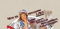 Российский художник объединил Великую Октябрьскую революцию с обнажёнными женщинами