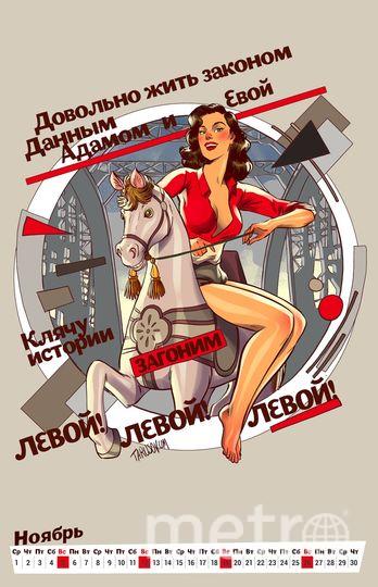 предоставил Андрей Тарусов.
