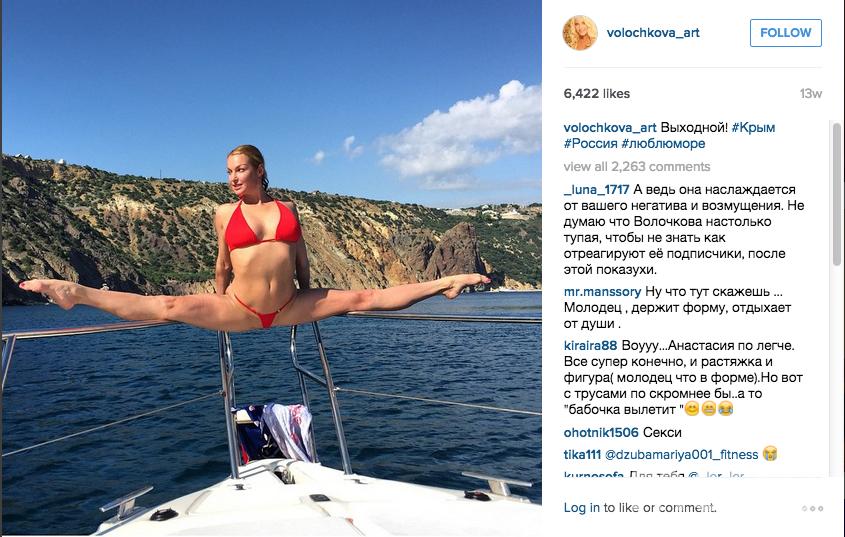Лариса Гузеева высмеяла откровенный наряд Анастасии Волочковой