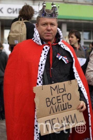 Metro/Сергей Тимофеев.
